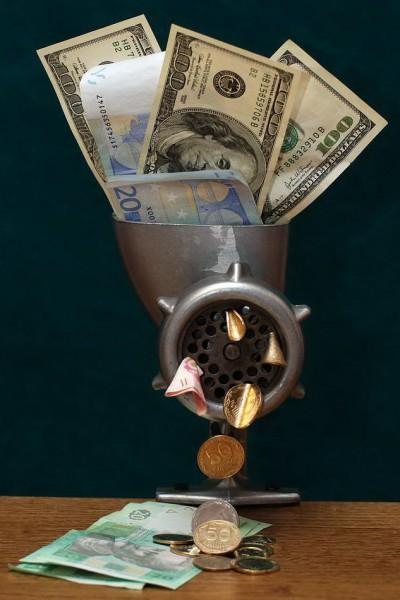 Обмен валюты и банкоматы в Коктебеле   Планета Коктебель