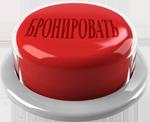 Пансионат Крымское Приморье | Планета Коктебель