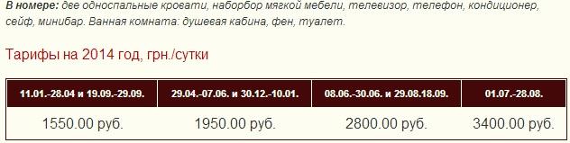 Безымянный-1-2